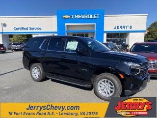 Chevrolet Vehicle Inventory Leesburg Chevrolet Dealer In Leesburg Va New And Used Chevrolet Dealership Gaithersburg Rockville Reston Va